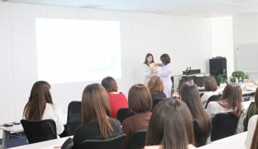 自社社員向けに実施、女性社員の長期キャリア形成のための肌トラブルセミナー