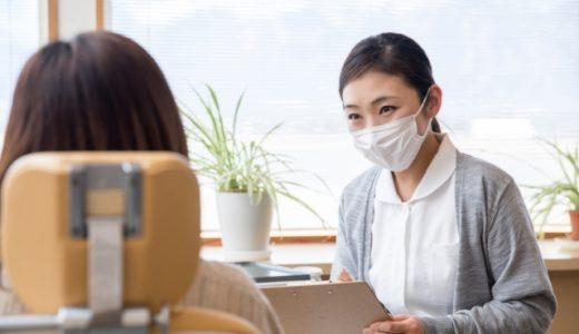 歯科助手になるには資格は必須?持っておくと良い資格5選と難易度をご紹介
