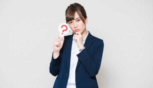 【成功体験談】無資格の高卒でも稼げる仕事に正社員転職したい!おすすめの業界を紹介