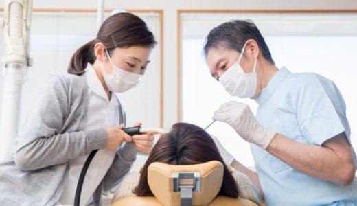 歯科助手の給料は?将来性やメリットデメリットや受かりやすい志望動機も徹底解説