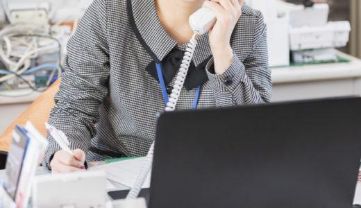 コールセンターってきついの?向いている人の特徴やメリットをご紹介!
