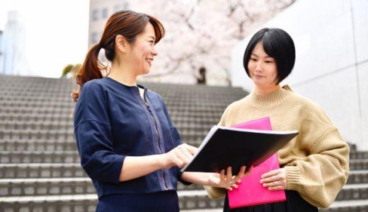女性が歳をとっても長く安定して続けられる仕事の選び方を徹底解説!