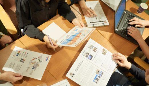 女性の将来性のある仕事3選!手に職をつけて安定的に働ける会社の選び方を徹底解説