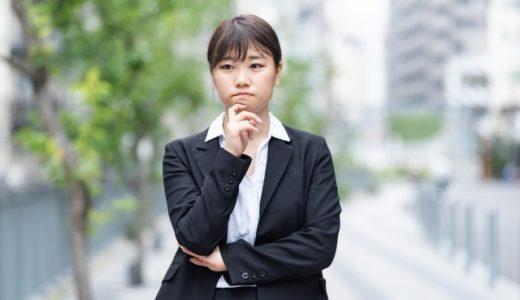 派遣社員として生活が苦しい場合に起こすべき行動4選