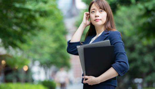 【文系にオススメの専門職】手に職つけて安定するための3つのコツ徹底解説