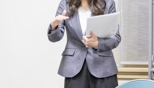人材紹介営業がきついと感じた時の対処法や営業から事務に転職するメリットをご紹介
