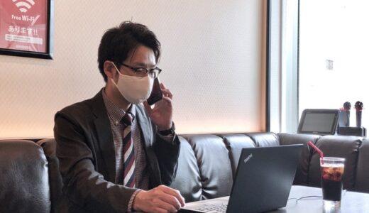 カラオケルームで仕事をする人が急増中!JOYSOUNDでは仕事用BGMも配信!