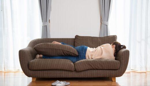 働きたくないニートの女性必見!楽して家で働く方法や働かずに暮らす方法を紹介