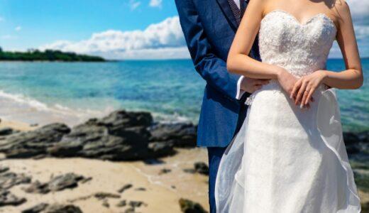 働きたくないから結婚したいはアリ?結婚前に考えることと相手を見つける方法を紹介