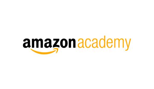 Amazon主催アカデミーが9/16に無料開催。キャリアと自分らしい働き方を探る
