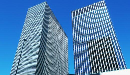 東京のおしゃれなオフィスで働きたい!未経験でも転職できる業界や職種を徹底解説